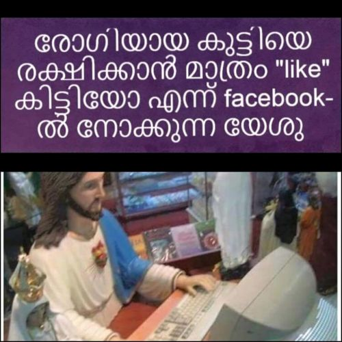 jesus searching fb for likes