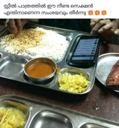 South Indian meals - new generation